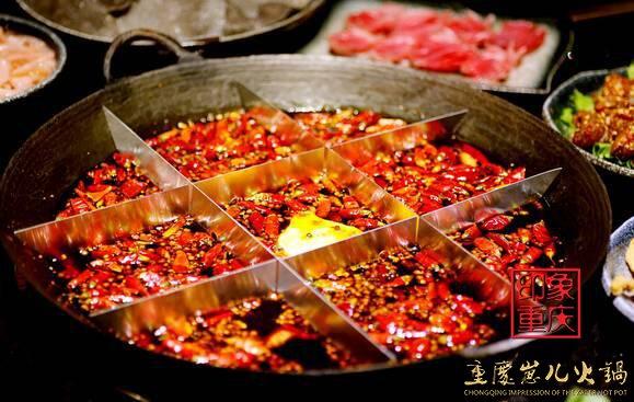 重庆火锅加盟的主旋律——红汤火锅